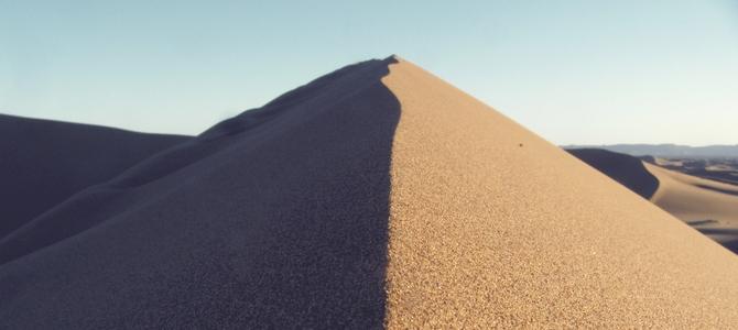 vrijpartij woestijn