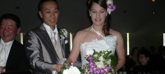 solohuwelijk Japan